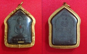 Luang Pu Promma Khun Paen BE 2538