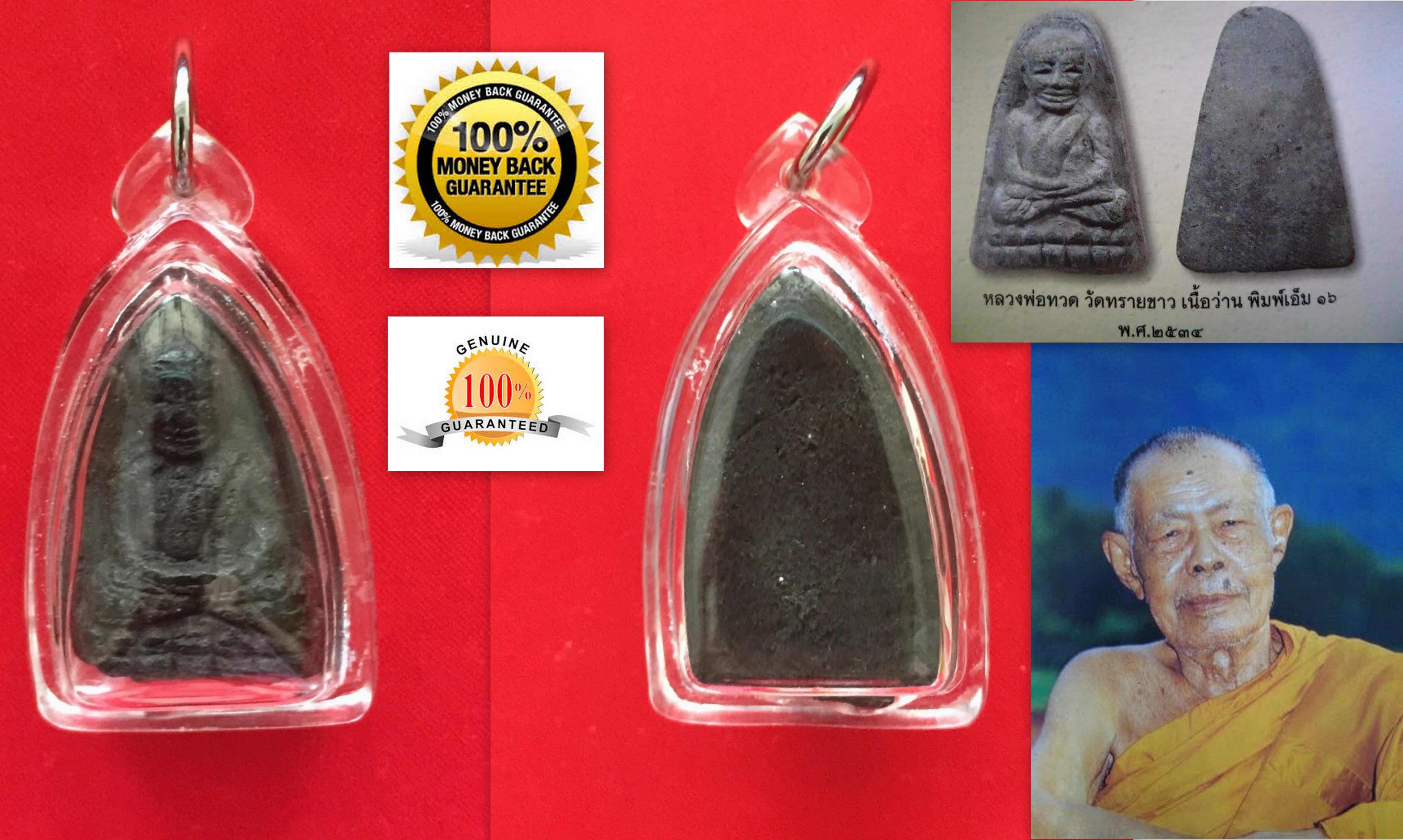 luang pu thuad  u2013 thai amulet market