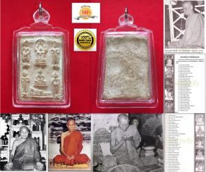 Somdej Phra Prajamwan Wat Prasat boonyawas BE2506