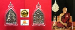Pra Jouw Souw (3K Material) - BE 2541 (Collage)