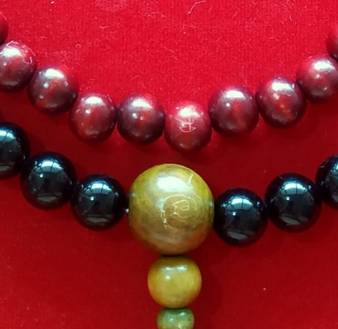Yant Beads